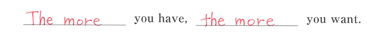 高校英語文法 比較7・8の例題(3) 答え入り アイコンなし