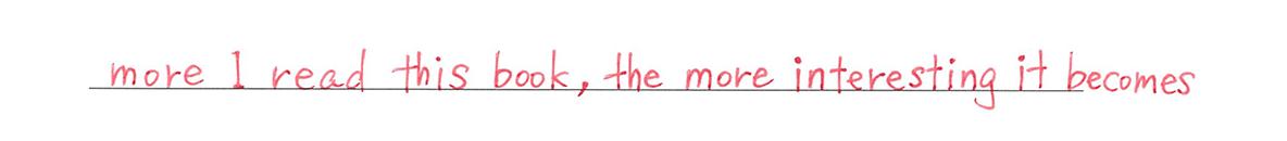高校英語文法 比較7・8の入試レベルにチャレンジ 答え入り アイコンなし
