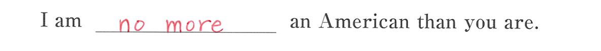 高校英語文法 比較9・10の例題(1) 答え入り アイコンなし