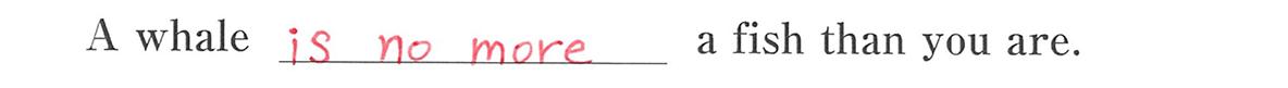 高校英語文法 比較9・10の例題(4) 答え入り アイコンなし