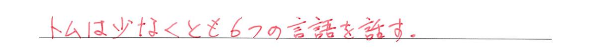 高校英語文法 比較11・12の練習(2) 答え入り アイコンなし