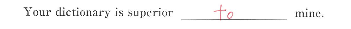 高校英語文法 比較13・14の例題(1) 答え入り アイコンなし