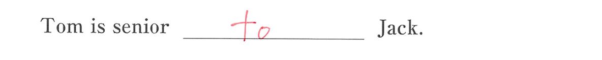 高校英語文法 比較13・14の例題(2) 答え入り