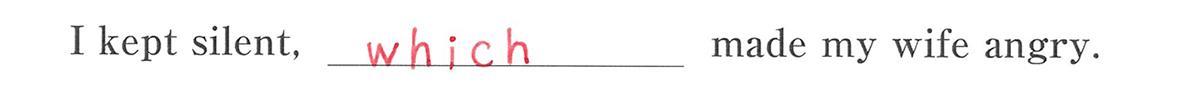 高校英語文法 関係詞19・20の例題(2) 答え入り アイコンなし