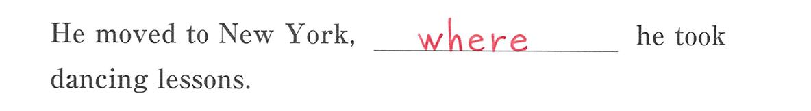 高校英語文法 関係詞21・22の例題(1) 答え入り アイコンなし