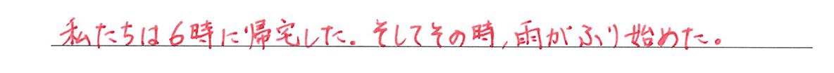 高校英語文法 関係詞21・22の練習(2) 答え入り アイコンなし