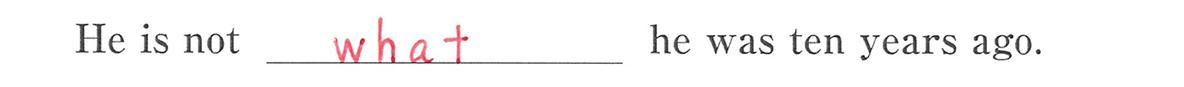 高校英語文法 関係詞25・26の例題(1) 答え入り アイコンなし