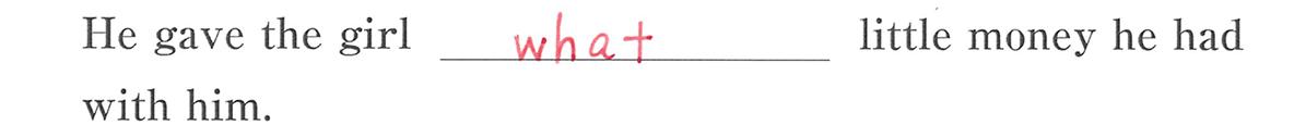高校英語文法 関係詞25・26の例題(3) 答え入り アイコンなし
