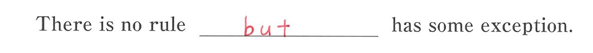 高校英語文法 関係詞27・28の例題(2) 答え入り アイコンなし
