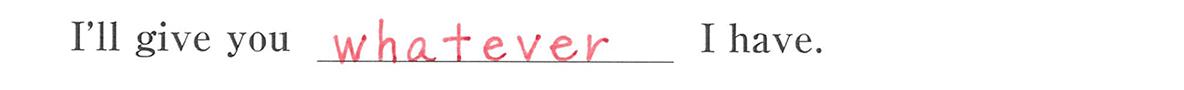 高校英語文法 関係詞29・30の例題(3) 答え入り アイコンなし