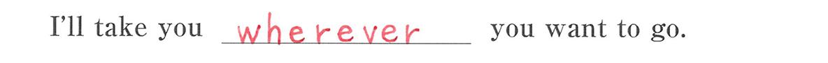 高校英語文法 関係詞31・32の例題(2) 答え入り アイコンなし