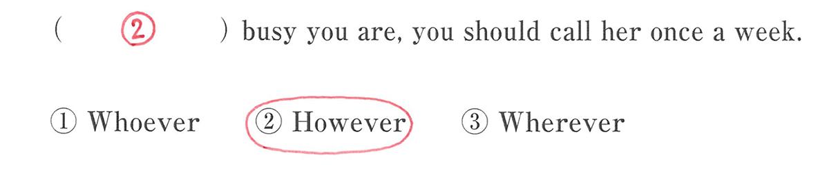 高校英語文法 関係詞31・32の入試レベルにチャレンジ 答え入り アイコンなし