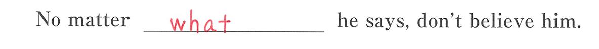 高校英語文法 関係詞33・34の例題(2) 答え入り アイコンなし