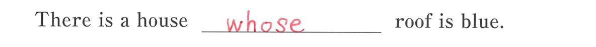 高校英語文法 関係代名詞3・4の例題(2) 答え入り アイコンなし