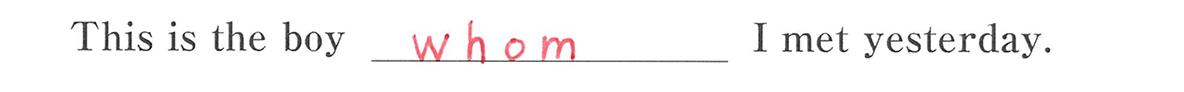 高校英語文法 関係代名詞5・6の例題(2) 答え入り アイコンなし