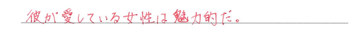 高校英語文法 関係代名詞5・6の練習(2) 答え入り アイコンなし