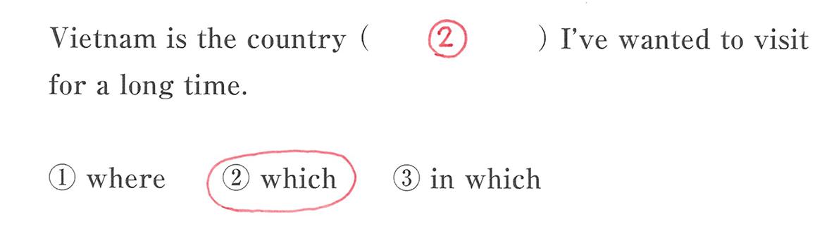 高校英語文法 関係代名詞13・14の入試レベルにチャレンジ 答え入り アイコンなし