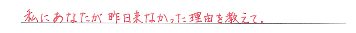 高校英語文法 関係詞15・16の練習(1) 答え入り アイコンなし