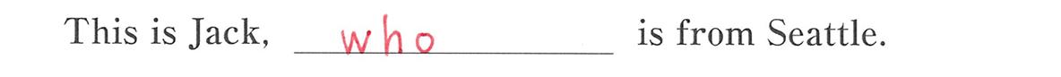 高校英語文法 関係詞17・18の例題(1) 答え入り アイコンなし