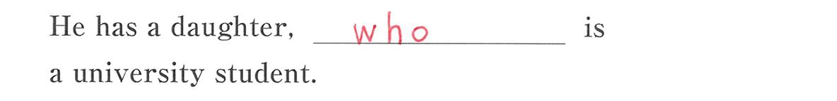高校英語文法 関係詞17・18の例題(2) 答え入り アイコンなし