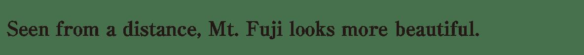 例題の英文のみ、書き込みナシ・和訳ナシ