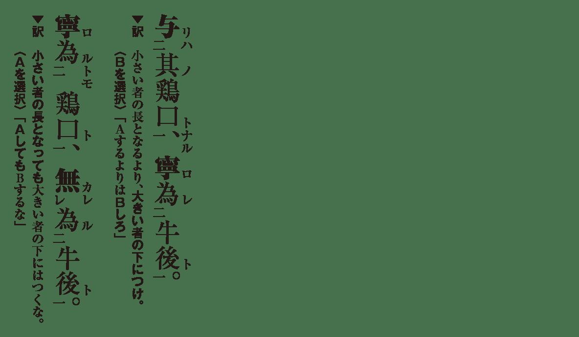 image02つづき/画像参照