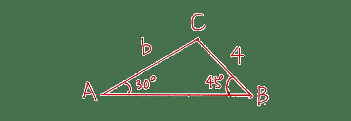 高校数学Ⅰ 三角比20 例題の答え 下部の三角形の図