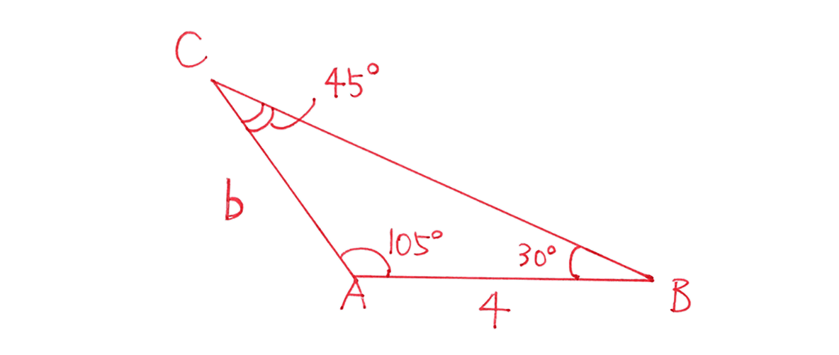 高校数学Ⅰ 三角比20 練習の答え 下部の三角形の図