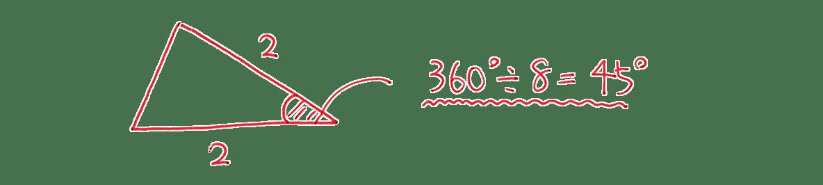 高校数学Ⅰ 三角比32 例題の答え 三角形の図