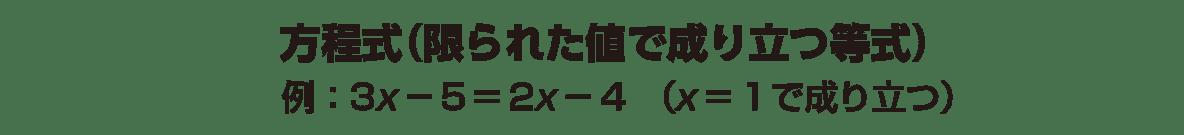 高校数学Ⅱ 式と証明16 ポイント 方程式のみ