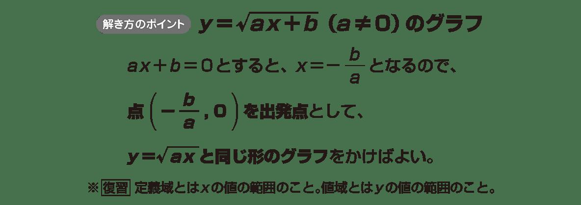 種々の関数7 ポイント 最後の1行ありのパターンです