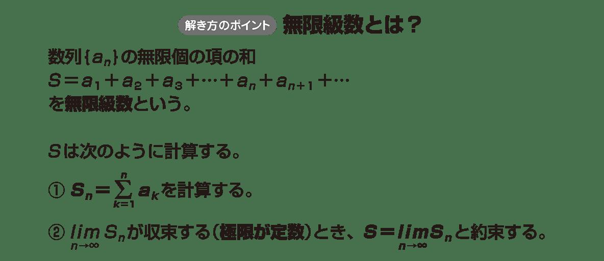 極限11 ポイント(最後の2行分の「なお~」はいりません)