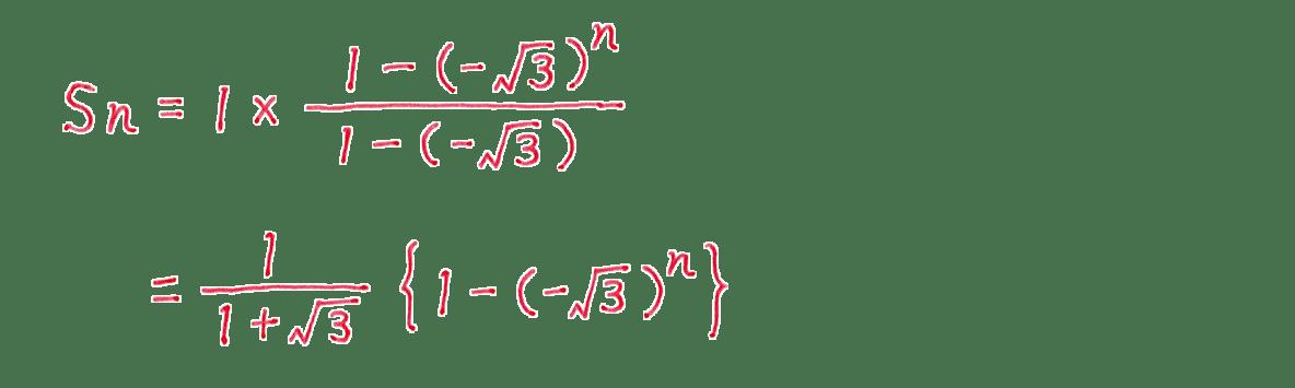 極限14 問題2 答え1~2行目