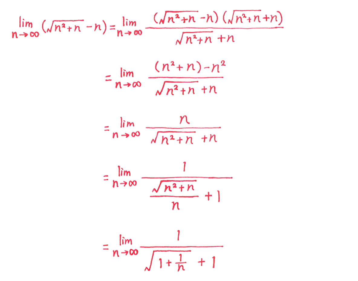 極限6 問題 解答1~5行目