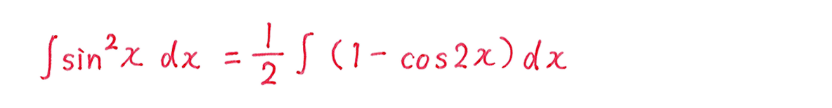 積分法とその応用9 答え4行目