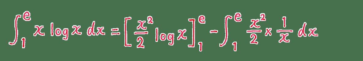 積分法とその応用32 問題2 答え1行目