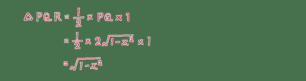 積分法とその応用42 問題 答え3~5行目