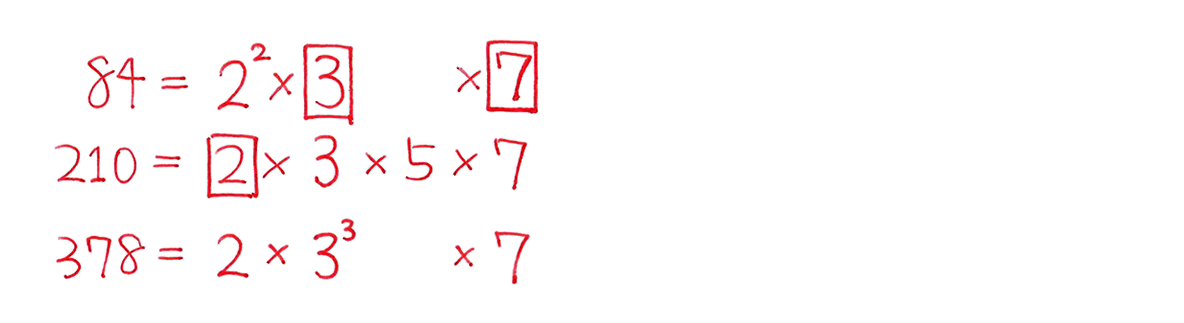 高校数学A 整数の性質11 練習の答えの途中 3行目まで メモ含まず