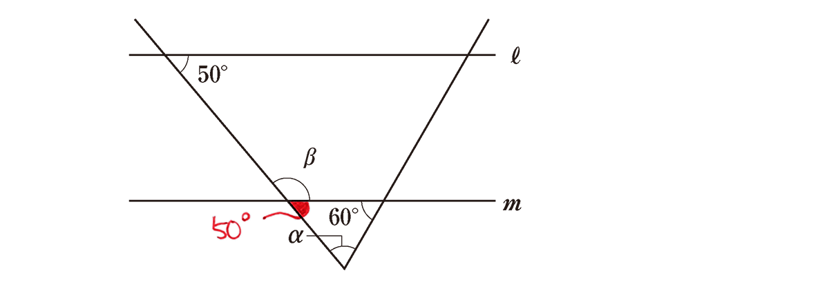 高校数学A 図形の性質3 練習の答え 50°を書き込んだ図