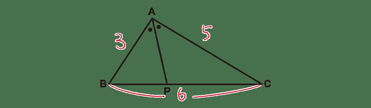 高校数学A 図形の性質5 例題の答え 問題の図に数字を書き込んだもの