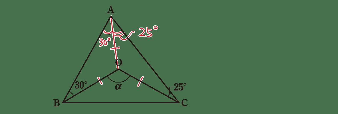 高校数学A 図形の性質11 練習の答え 問題の図に角度を書き込んだもの