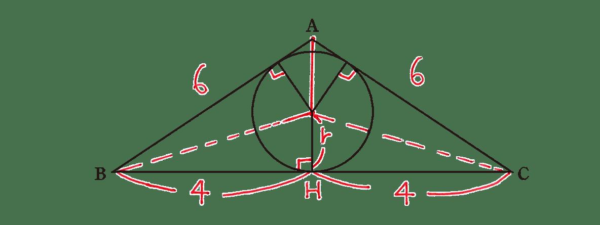 高校数学A 図形の性質13 練習の答え 問題の図に補助線を書き込んだもの