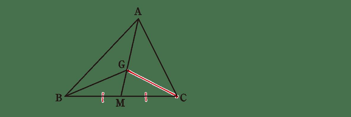高校数学A 図形の性質15 練習の答え 補助線を引いた図