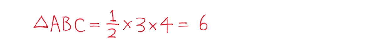 高校数学A 図形の性質27 練習の答え 途中式 1行目のみ