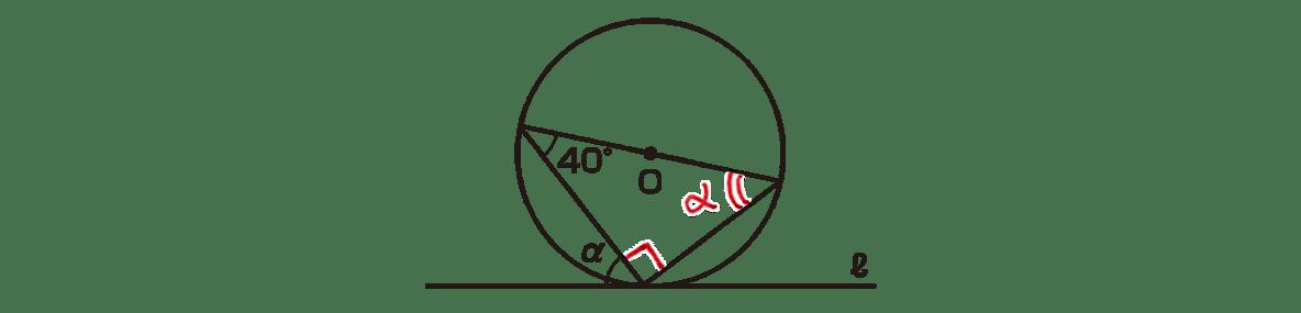 高校数学A 図形の性質29 例題の答え 問題の図に角度などを記入したもの