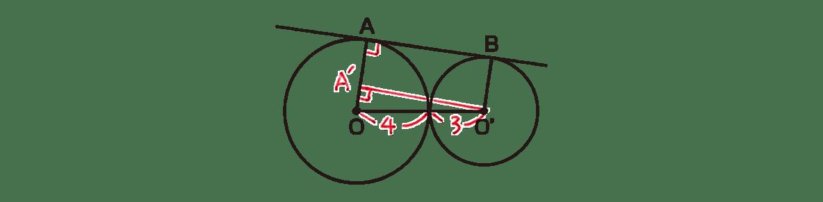 高校数学A 図形の性質36 例題の答え 問題の図で接線を平行移動させたもの