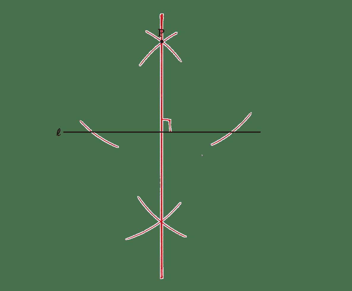 高校数学A 図形の性質37 練習の答え