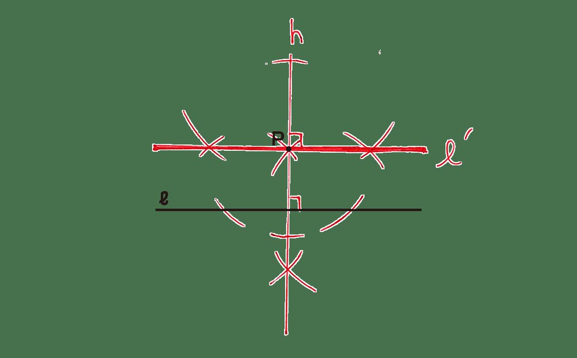 高校数学A 図形の性質38 例題の答え