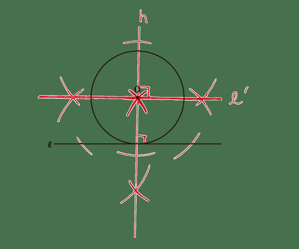 高校数学A 図形の性質38 練習の答え