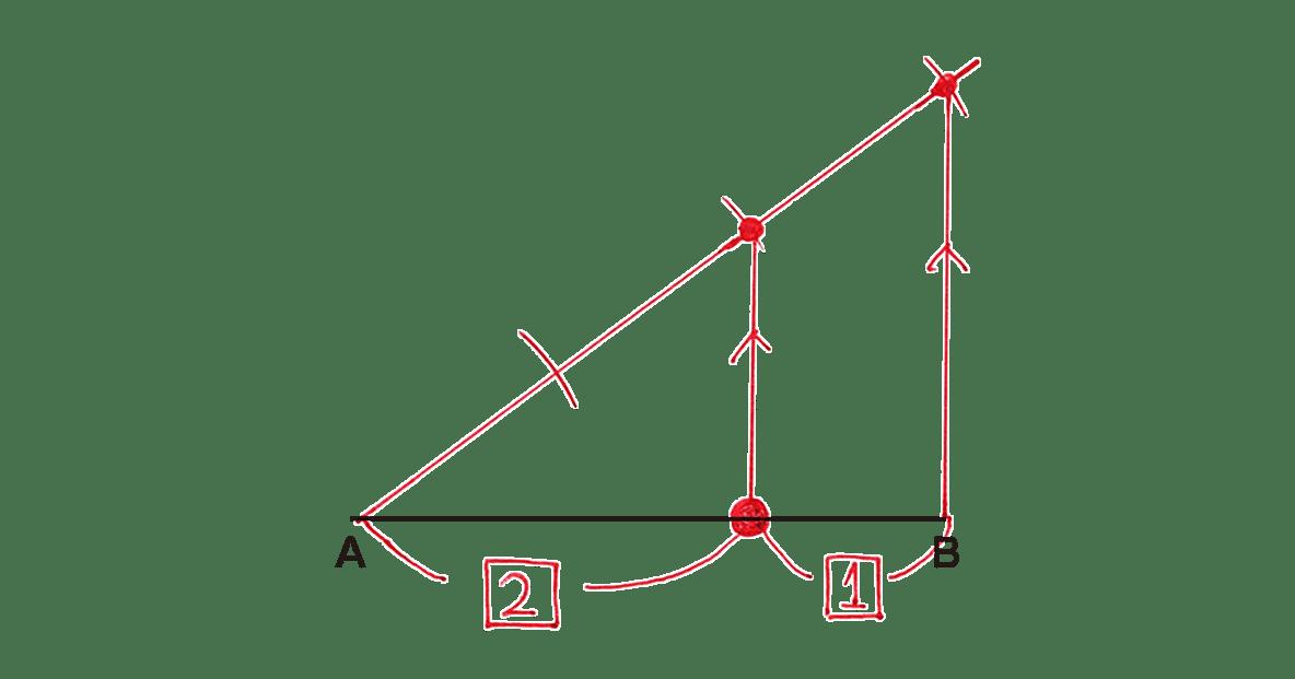 高校数学A 図形の性質39 例題の答え